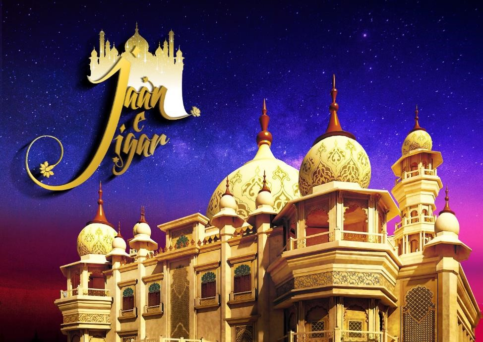 jaan-e-jigar