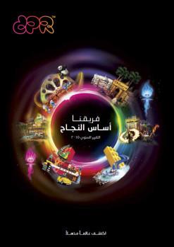 ar2015_arabic